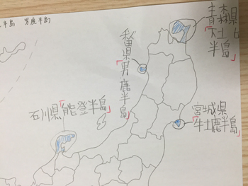 白地図を使って調べ学習