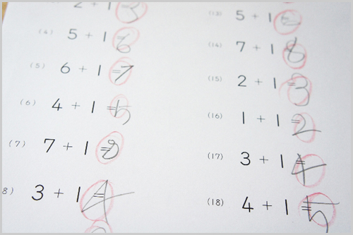 公文算数教材